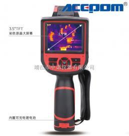 安铂红外热像仪E20