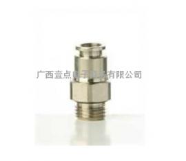 101.01.04.10接头ZTR直螺纹连接4 mm G1 / 8
