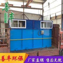 化工厂小型溶气气浮机 碳钢防腐溶气气浮机 善丰气浮设备