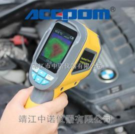 安铂红外热像仪DT-980