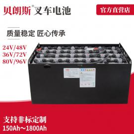 24-4DB280/48V280AH 丰田叉车蓄电池,丰田前移式叉车电瓶