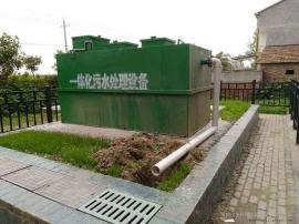 地埋式一体化设备/污水处理一体化/小型污水处理设备