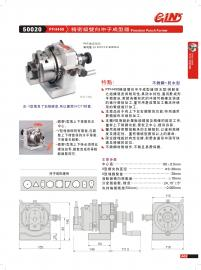 精展双向冲子成型器PFH450 50020