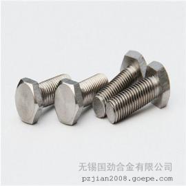 254SMO螺栓 254SMO 内六角螺栓