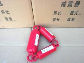 日通吊式�L�C�p震器、管道�p震器、空�{�p震器、��性吊�^��用����