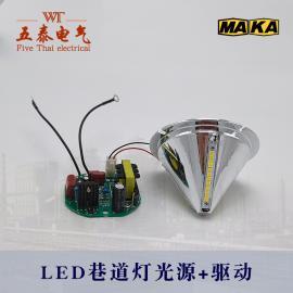 DGS18光源+���A形�V用LED巷道��