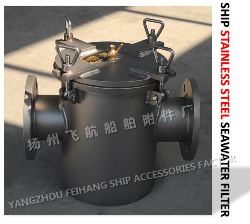 舰船用不锈钢316海水滤器-不锈钢316吸入粗水滤器