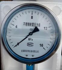 不锈钢耐震压力表\YN-150B 0-10MPa