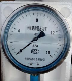 YN-150B不�P�耐震�毫Ρ�