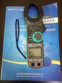 克列茨便携式数字钳形表KEW SNAP 2005克列茨代理商