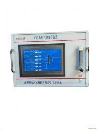 脱硫脱销动态配气装置