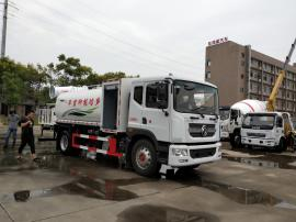 国六东风D9抑尘车 洒水喷雾两用车 10吨50米雾炮车
