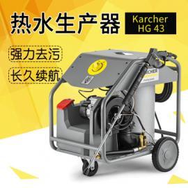 德国凯驰Karcher冷热水高压清洗机HG43 柴油加热器 清洗机