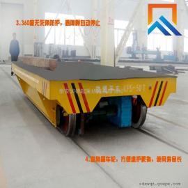 加工KP20t牵引轨道平车 35吨无轨胶轮电动平车 75吨电动过跨车