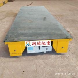 加工KP5t蓄电池轨道平车 10吨卷线式电动平车 12.5t电动地爬车