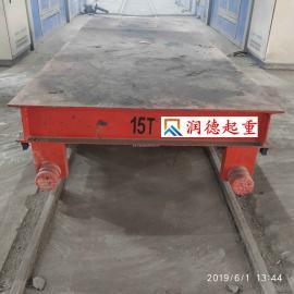 加工KP15t卷扬机轨道平车 35吨无轨胶轮电动平车 15吨电动台车
