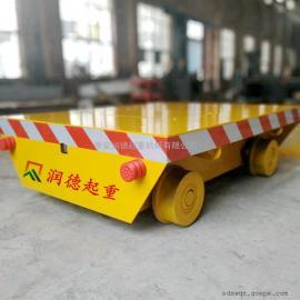 加工KP10t卷扬机轨道平车 KPX60吨蓄电池电动平车 100吨电动地平�