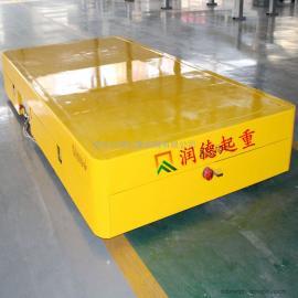 加工KP30t卷扬机轨道平车 10吨卷线式电动平车 12.5t电动地爬车