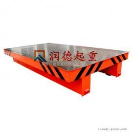 加工KP15t电动轨道平车 10吨卷线式电动平车 25吨电动摆渡车