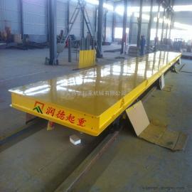 加工KP15t牵引轨道平车 20吨拖链式电动平车 25吨电动摆渡车