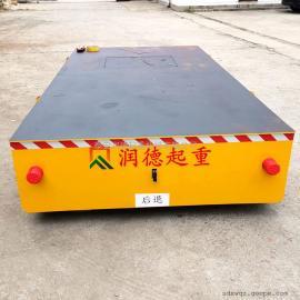 定做蓄电池电动平车 电动低压轨道平车 电动地轨车