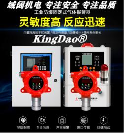 燃气泄漏报警器,壁挂式气体报警器KD-6000