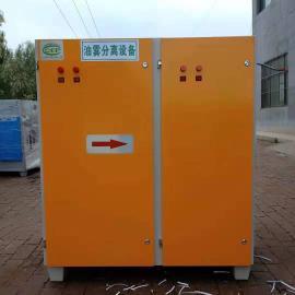 油雾分离器 油雾分离设备 除油雾设备