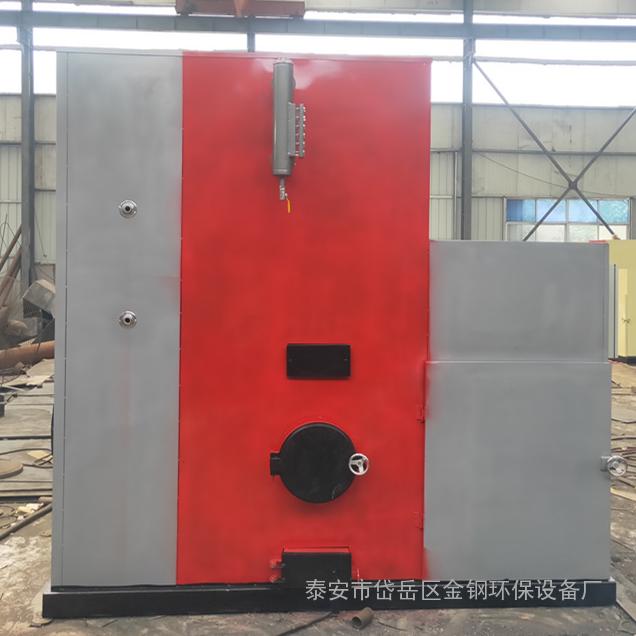 生物质热水锅炉