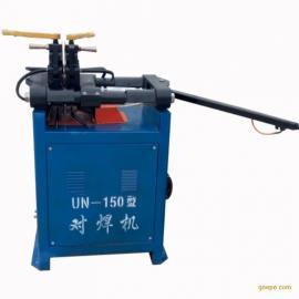 100KW手动钢筋闪光对焊机 工地专用碰焊机