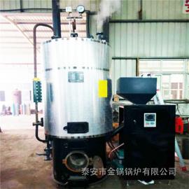免检生物质热水锅炉