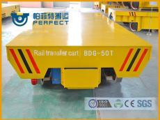 平板运输车 车间材料转运车 过跨运输车