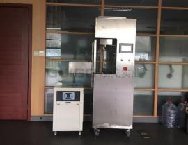 桂戈品牌香精胶囊机DW2018-1A