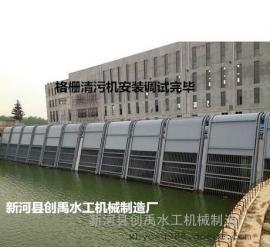 供水河道清污机 回转式格栅清污机 无障碍式回转式格栅清污机