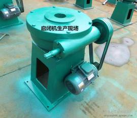 单吊点启闭机力15T手电两用螺杆式启闭机QL型、优质价廉