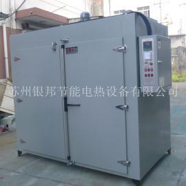 精密型橡�z烘箱 橡�z二次硫化烘箱 橡�z制品老化烘烤箱