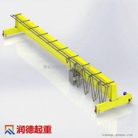 定做LD2.8t单梁起重机 单梁航吊 悬挂吊车