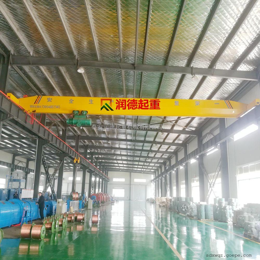 定做LD16吨桥式起重机 LDY冶金单梁起重机 SQ手动单梁起重机