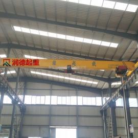 定做LD2.8t单梁起重机 LDY冶金单梁起重机 悬挂吊车
