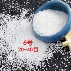 纯白色石英砂滤料 精制石英砂滤料