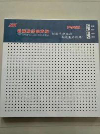 穿孔吸音板是由硅酸�}板和�r棉板�秃霞庸ざ�成的一�N吸音板材