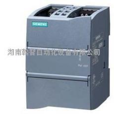 SIEMENS西门子6ES7241-1CH30-1XB0模块代理商