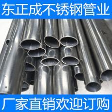 非标304不锈钢椭圆管定做,光面不锈钢椭圆管规格齐全