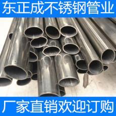 国标304不锈钢椭圆管报价,镜面不锈钢椭圆管规格表