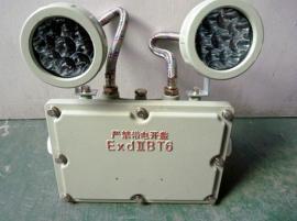 防爆应急高效节能LED灯