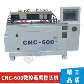 CNC600燕尾榫头机 木封箱榫头加工 多种榫头形状
