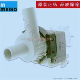 原装迈科MEIKO 台下式洗杯碟碗机维保配件 UPster H500 排水泵