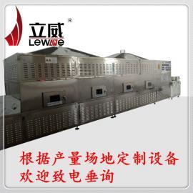 荞麦膨化设备 荞麦微波膨化机微波膨化设备
