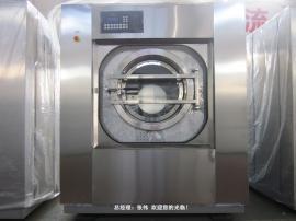 大型洗衣机报价 大型洗涤设备 大型洗衣房设备