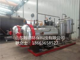 病死鸡无害化处理设备 湿化机 小型湿化机 翰德环保生产