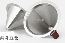 santos 55bf 磨豆机配件 豆仓 上漏斗透明杯咖啡漏斗豆仓 通用